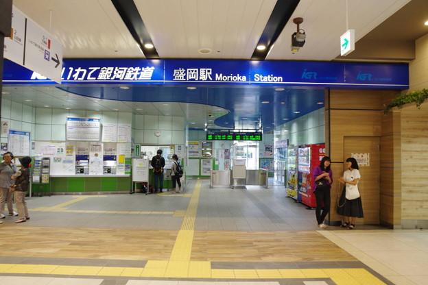 s8916_IGR盛岡駅出改札口