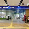 Photos: s8916_IGR盛岡駅出改札口