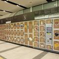 Photos: s8917_盛岡駅のコインロッカー_岩手の名物ほか