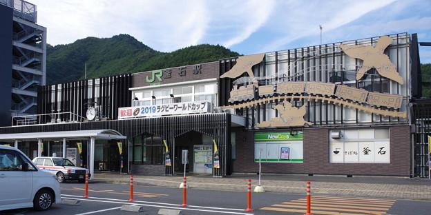 s9131_釜石駅_岩手県釜石市_JR東_t