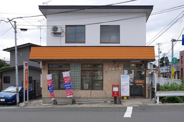 s9215_花巻藤沢町郵便局_岩手県花巻市_t