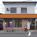 Photos: s9215_花巻藤沢町郵便局_岩手県花巻市_t