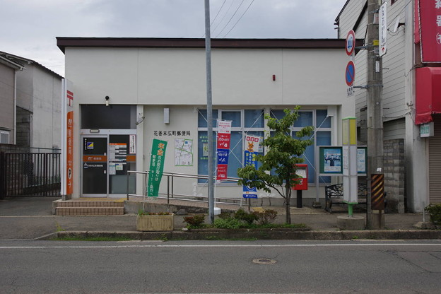 s9216_花巻末広町郵便局_岩手県花巻市