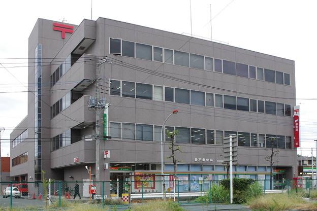 s1086_登戸郵便局_神奈川県川崎市多摩区_t