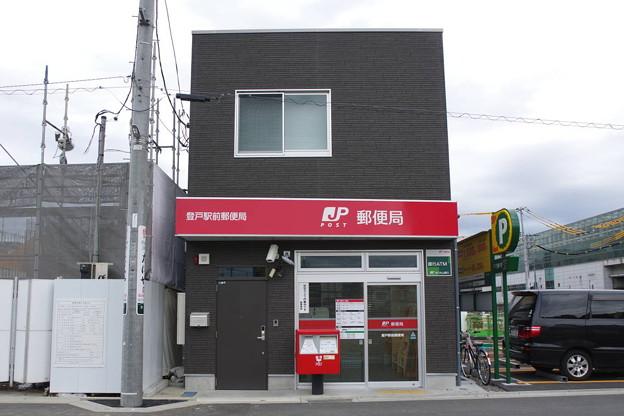 s1111_登戸駅前郵便局_神奈川県川崎市多摩区_t