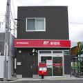 Photos: s1111_登戸駅前郵便局_神奈川県川崎市多摩区_t