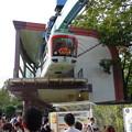 Photos: s1368_都営上野懸垂線_上野動物園西園駅を発車_r