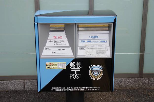 s1126_川崎フロンターレラッピングポスト_登戸駅前