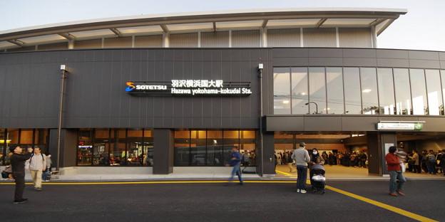 s1738_羽沢横浜国大駅_ct