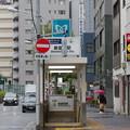 s2029_新富町駅地下3番入口_東京都中央区_東京メトロ_t