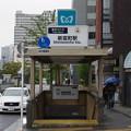 s2037_新富町駅地下1番入口_東京都中央区_東京メトロ_ct