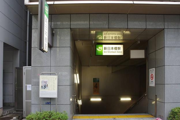 s2056_新日本橋駅地下4番入口_東京都中央区_JR東_ct