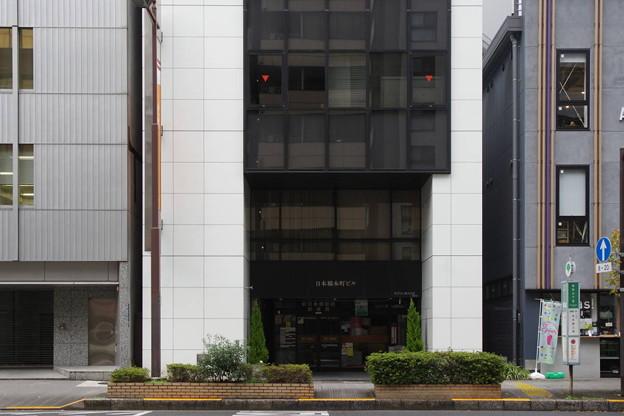 Photos: s2057_新日本橋駅前郵便局_ct