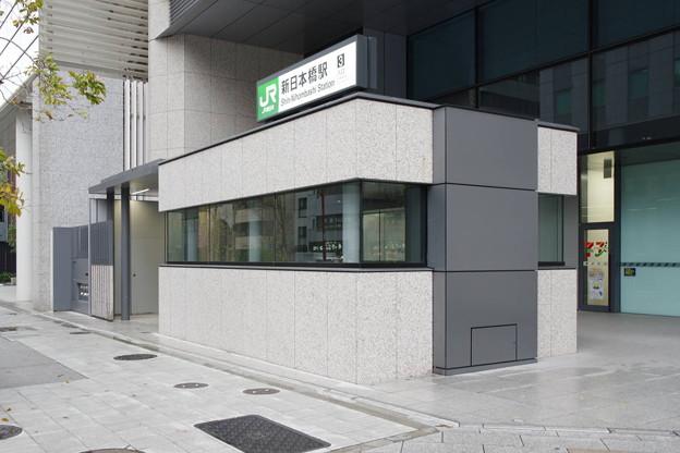 s2061_新日本橋駅地下3番入口_東京都中央区_JR東_t