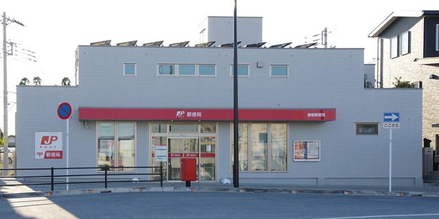 s2130_鶴巻郵便局_神奈川県秦野市_ct