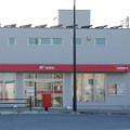 Photos: s2130_鶴巻郵便局_神奈川県秦野市_ct