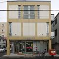 Photos: s3956_川崎京町郵便局_神奈川県川崎市川崎区_ct
