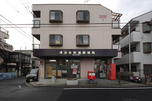s3958_横浜栄町通郵便局_神奈川県横浜市鶴見区_ct