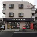 Photos: s3958_横浜栄町通郵便局_神奈川県横浜市鶴見区_ct