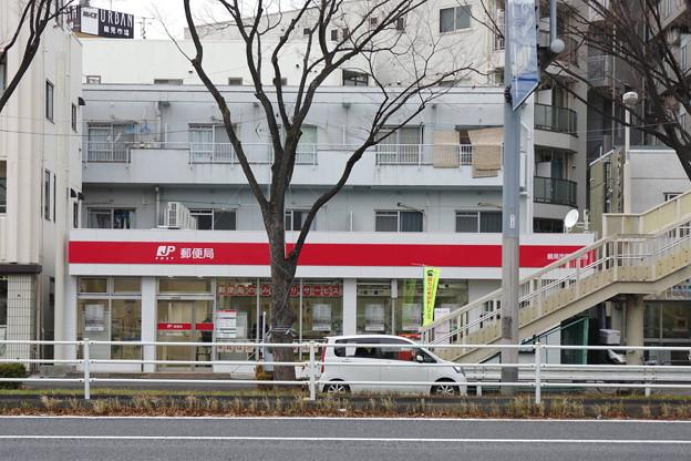 Photos: s3960_鶴見市場郵便局_神奈川県横浜市鶴見区_t
