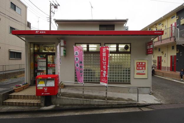 s3968_横浜元宮郵便局_神奈川県横浜市鶴見区