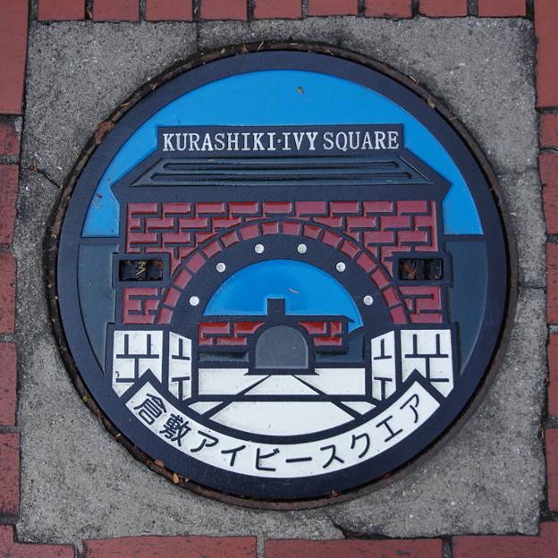 s3630_倉敷アイビースクエアーマンホール_倉敷市_t