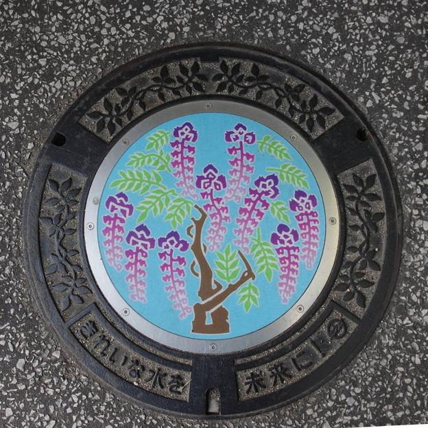 s3677_倉敷市マンホール_きれいな水を未来に!水色_カラー_rt