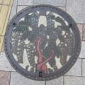 s3729_倉敷市マンホール_カラー