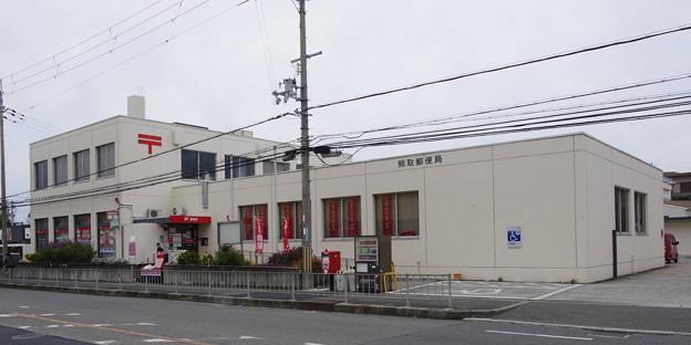 s3155_熊取郵便局_大阪府泉南郡熊取町