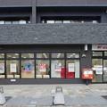 Photos: s3254_奈良三条郵便局_奈良県奈良市_t