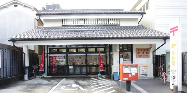 s3258_奈良船橋郵便局_奈良県奈良市_t