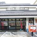 Photos: s3258_奈良船橋郵便局_奈良県奈良市_t