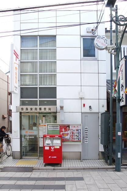 s3262_奈良東向郵便局_奈良県奈良市_ct