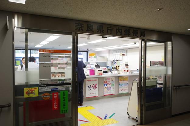 s3264_奈良県庁内郵便局_奈良県奈良市