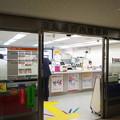 Photos: s3264_奈良県庁内郵便局_奈良県奈良市