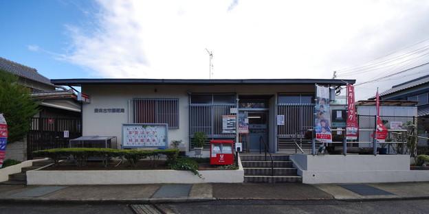 s3321_奈良古市郵便局_奈良県奈良市_ct