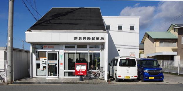 s3347_奈良神殿郵便局_奈良県奈良市_rt