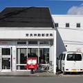 Photos: s3347_奈良神殿郵便局_奈良県奈良市_rt