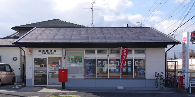 s3352_辰市郵便局_奈良県奈良市_rt