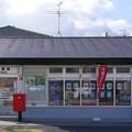 Photos: s3352_辰市郵便局_奈良県奈良市_rt