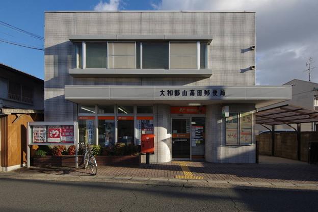 s3371_大和郡山高田郵便局_奈良県大和郡山市_t