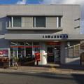 Photos: s3371_大和郡山高田郵便局_奈良県大和郡山市_t