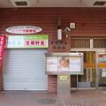 Photos: s3480_倉敷駅前郵便局_岡山県倉敷市_休業日_r