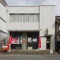 s3542_倉敷本町郵便局_岡山県倉敷市_休業日_r