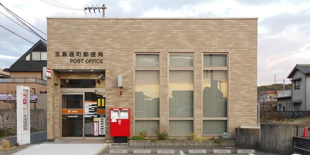 s3739_玉島通町郵便局_岡山県倉敷市_ct
