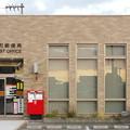 Photos: s3739_玉島通町郵便局_岡山県倉敷市_ct