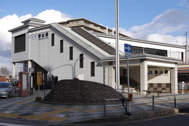 Photos: s3357_郡山駅西口_奈良県大和郡山市_JR西_t