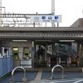 Photos: s3380_近鉄郡山駅西口_奈良県大和郡山市_近鉄_ct