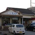 Photos: s3385_近鉄郡山駅東口_奈良県大和郡山市_近鉄_t