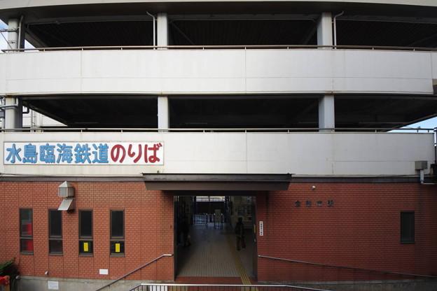 s3488_倉敷市駅_岡山県倉敷市_水島臨海鉄道_ct